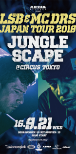 """LSB & MC DRS JAPAN TOUR 2016″ JUNGLESCAPE"