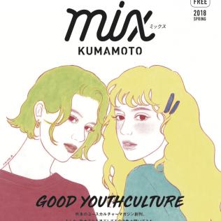 mix KUMAMOTO