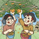 未来ジャーナル「未来ラジオ vol.18」イラスト