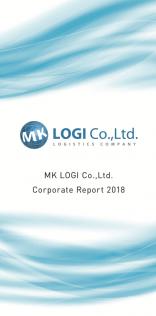 MK LOGI 会社案内パンフレット