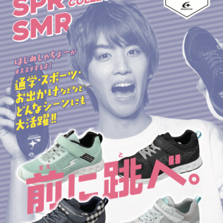 MOONSTAR – 2020 SPR-SMR GIRLS SHOES COLLECTION カタログ