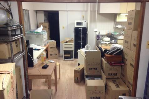 事務所移転のお知らせ(和光市→福岡県)