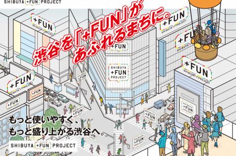 東京都下水道局「雨水貯留施設」宣伝ポスター