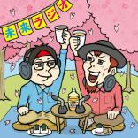 未来ジャーナル「未来ラジオ vol.11」イラスト