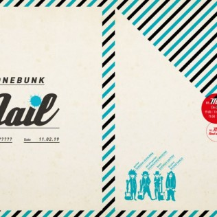TONEBUNK new single「Mail」ジャケットデザイン