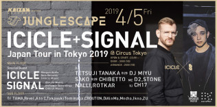 JUNGLE SCAPE  ICICLE + SIGNAL  Japan Tour in Tokyo 2019