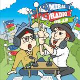 未来ジャーナル「未来ラジオ vol.12」イラスト
