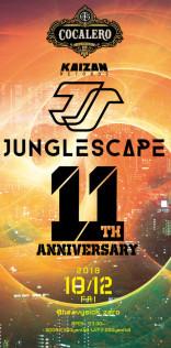 JUNGLESCAPE 11th Anniversary