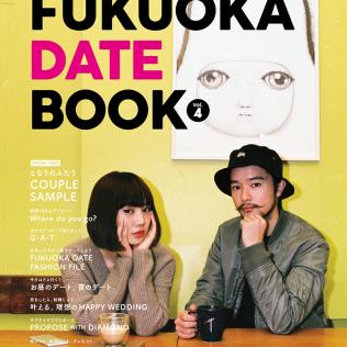 FUKUOKA DATE BOOK vol.4