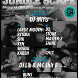 JUNGLE SCAPE 2015.3.14