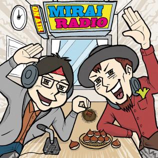 未来ジャーナル「未来ラジオ vol.7」イラスト