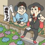 未来ジャーナル「未来ラジオ vol.13」イラスト