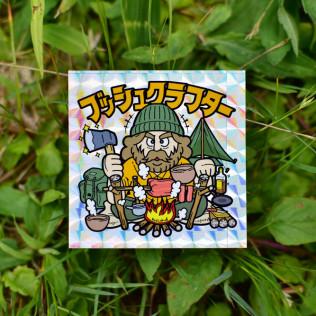 Mt.JPN「ブッシュクラフター(2)」シール