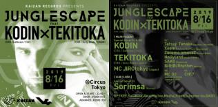 JUNGLESCAPE feat KODIN×TEKITOKA