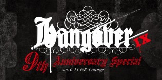 HANGOVER 9th Anniversary Special
