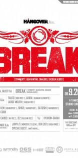 クラブイベント「HANGOVER feat. BREAK(09/09/26)」