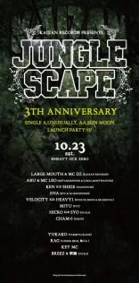 クラブイベント「JUNGLESCAPE(10/10/23)」