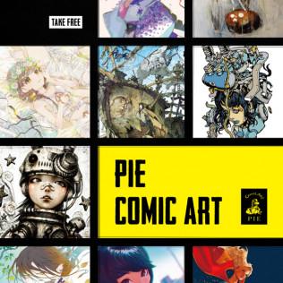 PIE COMIC ART 2017 書籍カタログ
