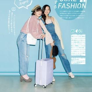 天神コア小冊子「旅するCORE FASHION」