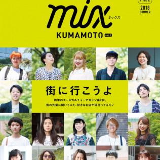 mix KUMAMOTO 2018 SMR