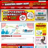 【ウェブサイト】KASHIWA ROOM NAVI