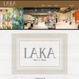 【ウェブサイト】美容室「LAKA」