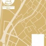 原宿ポケットパーク「キャットストリートマップ」