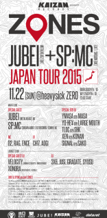 "kaizan records presents ""ZONES"" JUBEI+SP:MC"